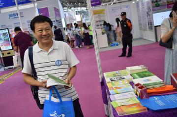 焦慈善总会参加第七届中国慈展会